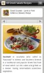 All Greek Salads Recipes screenshot 4/6