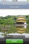 Kyoto Map and Walking Tours screenshot 1/1