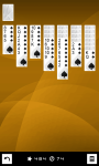 3in1 Solitaire screenshot 4/6