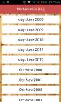 IB Past Papers screenshot 3/4