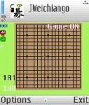 JWeichiango screenshot 1/1