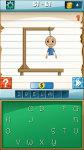 Hangman – Word Guessing Game screenshot 2/5