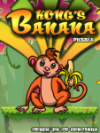 Kongs Banana Puzzle Free screenshot 3/3