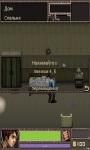 Resident Evil Lite screenshot 3/3