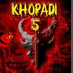 Khopadi 5 screenshot 1/2