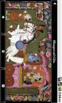 The Bhagavad Gita FREE screenshot 1/4
