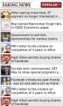 Faking_News screenshot 2/4
