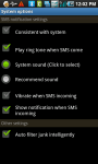 Trustmobi MobiMessage screenshot 3/3