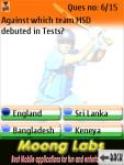 T20 Hero - MSD screenshot 3/3