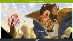 Dragon Ball Z HD Wallpaper Collections screenshot 4/6