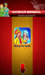 Akbar Birbal Stories - Hindi Kahaniya screenshot 4/4