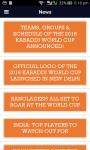Kabbadi World Cup 2016 screenshot 5/6