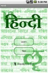 Hindi Lite screenshot 1/3