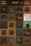 YaMeMo - memory screenshot 2/5