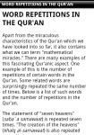 Allahs Miracles in Quran screenshot 6/6