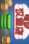 Run a Hamburger Shop screenshot 2/3