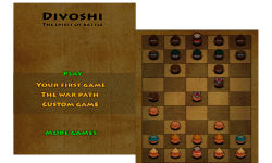 Tribal Wargames screenshot 1/5