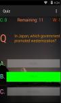 Japan History Knowledge test screenshot 3/6