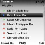 Maiya Ka Darbaar screenshot 2/2