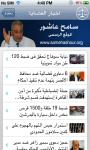 Legal - قانوني screenshot 6/6