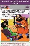 Chacha Chaudhary and Money Money screenshot 3/3