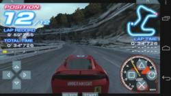 PPSSPP Gold - PSP emulator original screenshot 1/5
