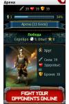 Burning Lands - Godfall screenshot 3/3