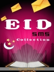 EID SMS Collection screenshot 1/3