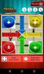 Parchis Game screenshot 4/6