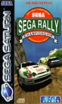 Sega rally pro screenshot 1/6