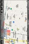 Car Navigation ppoi screenshot 1/1