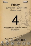 Today interfaith calendar with PUSH screenshot 1/1