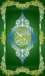 Holy  Quran 16 lines per page screenshot 1/6