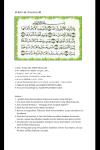 Kumpulan Surah-surah Pendek  screenshot 5/6