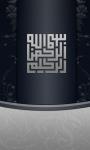 Basmala Wallpapers screenshot 4/6
