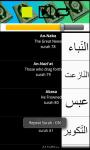QuranDroid30 screenshot 2/4
