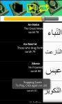 QuranDroid30 screenshot 3/4