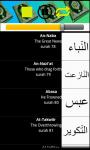 QuranDroid30 screenshot 4/4