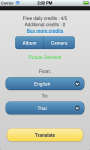 Photo Translator Pro screenshot 1/3