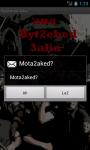 Byt2ebed 3alia screenshot 2/3