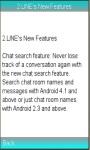 LINE  Calls /Messages screenshot 1/1