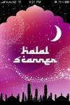 Halal Scanner Islamic screenshot 1/1