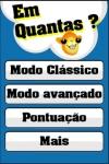 Em Quantas screenshot 1/1