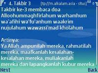 Doa Shalat Jenazah screenshot 1/1