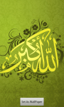 Allah wallpapers HD screenshot 4/6