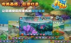 凡仙 Fairy From The Skies by Dragon Game Studio screenshot 1/1