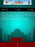 Ramzan SMS Collection screenshot 2/3