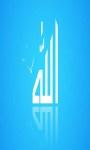 Ramadan HD Wallpaper screenshot 1/3