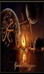 Ramadan HD Wallpaper screenshot 2/3