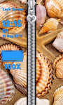 Zipper Lock Screen Seashells screenshot 6/6